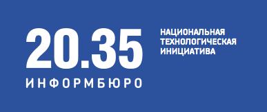 I Форум университетского консорциума исследователей больших данных пройдет в Севастополе